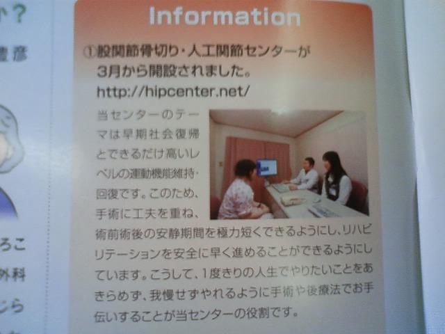 月刊たんとん Vol.57